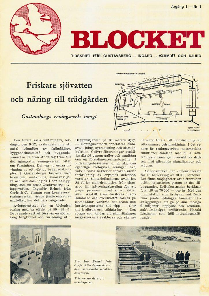 När en kommunsammanläggning mellan Gustavsberg, Värmdö och Djurö  blev aktuell startades tidningen Blocket.