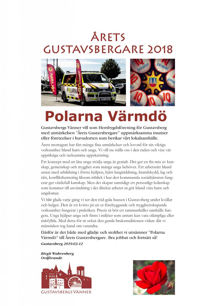 Årets gustavsbergare 20118 blev Polarna Värmdö